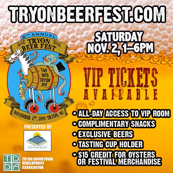 Tryon Beer Fest